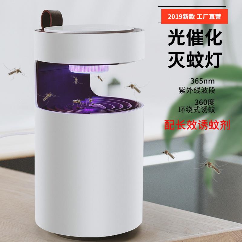 WTSJ Mosquito lamp household indoor mosquito catcher plug-in mosquito repeller
