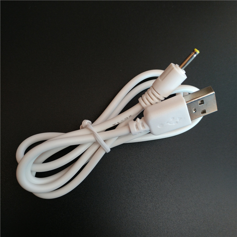 JIASHENGTANG USB to dc2.5 power cord 2.5 * 0.7 power plug wire pure copper dc2.5 charging wire