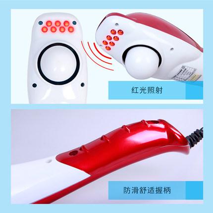 Máy massage  Thiết bị gậy massage cá heo Luyao nhỏ đo cá heo cổ thắt lưng vai điện Luyao cầm tay cá