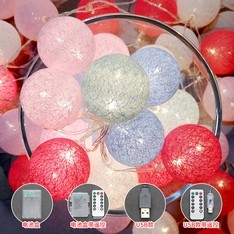 LED color lamp cotton ball star lamp string battery USB macaron net red ins wind girl heart stall de