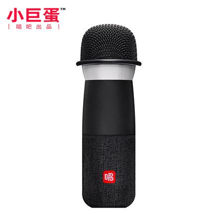 Micro Hát cùng micrô vòm nhỏ khao khát cuộc sống với cùng một micrô tích hợp âm thanh K bài hát Micr