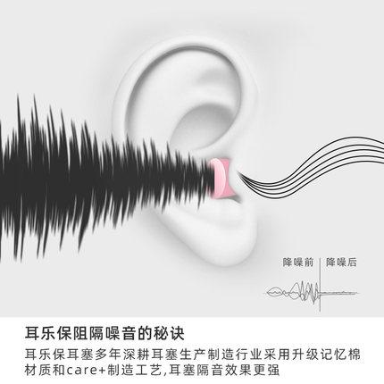 Nút tai chống ồn  Tai nghe nhạc nút tai chống ồn siêu cách âm ngủ ký túc xá sinh viên ồn ào ngủ đặc
