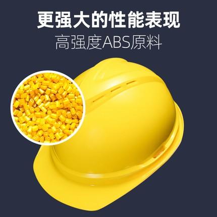 Mei Si'an  Nón bảo hộ  Nón bảo hiểm Mei Si'an MSA ABS loại siêu sang cực yêu có lỗ được in trên cô