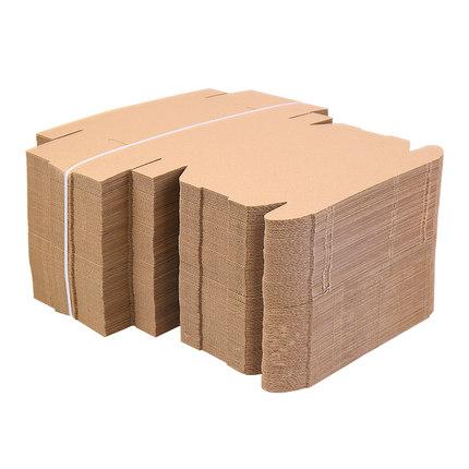 Thùng giấy  [100 cái / nhóm] Hộp carton máy bay 3 lớp K thêm cứng kraft carton quần áo hộp đóng gói