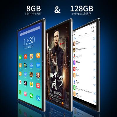 QBFD Máy học ngoại ngữ Nhà sản xuất trực tiếp đến lớp học 10.1 inch Wifi học sinh android học tập má