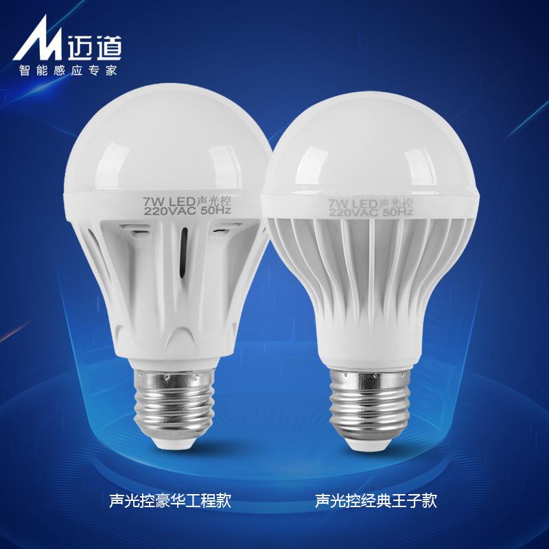 MAIDAO Led induction bulb acoustic bulb radar sensing bulb