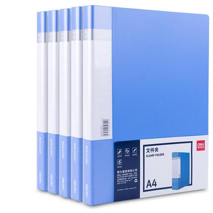 Deli Bìa tài liệu Thư mục Deli A4 đơn và gấp đôi thư mục mạnh mẽ 10 gói thư mục hồ sơ lý lịch thư m