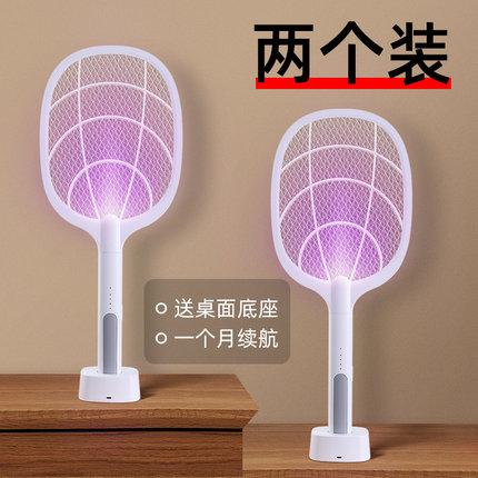 Đèn diệt muỗi  Đèn bắt muỗi trong nhà chống muỗi hiện vật trong nhà phòng ngủ muỗi tạo tác vật câm