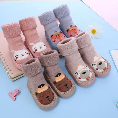 HUAWEISHU Vớ trẻ em Chuột năm 2020 mới em bé sàn nhà vớ mùa thu và mùa đông quần bông vớ em bé bít t