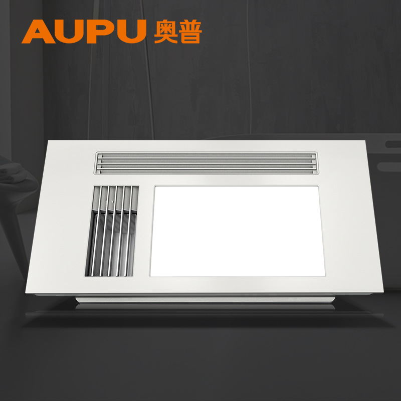 AUPU Aopu Yuba integrated ceiling toilet heating multi-functional household three in one wind heatin