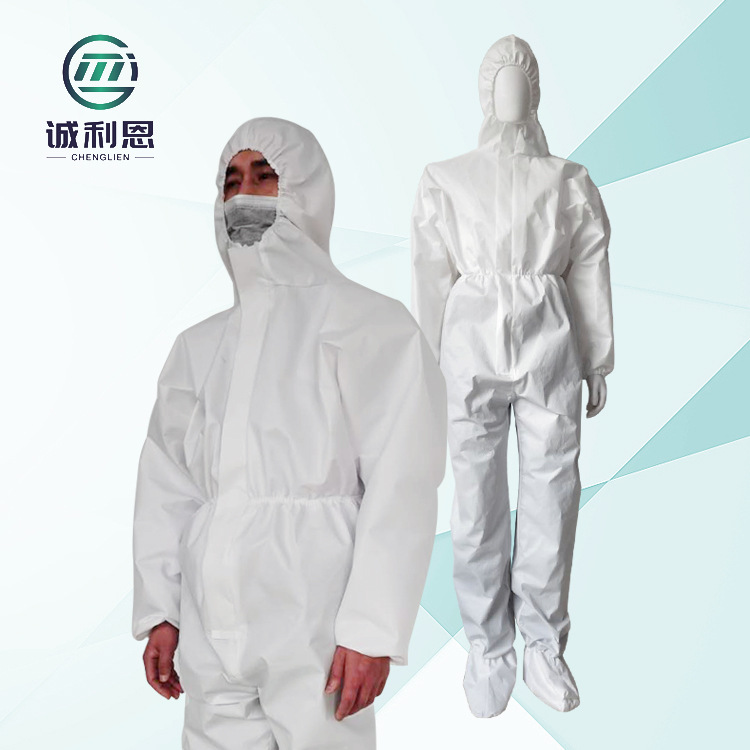 CHENGLIEN PP non-woven film covered protective clothing waterproof and dust-proof isolation clothing