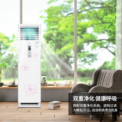 Shenhua Điện gia dụng mùa hè / SHENHUA tủ sưởi và làm mát lớn 2 HP tần số cố định Máy lạnh đặt sàn g
