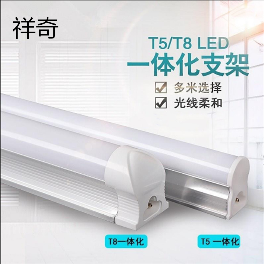 GE T5 LED fluorescent lamp ledt8 integrated LED lamp 1.2m T5 integrated lamp