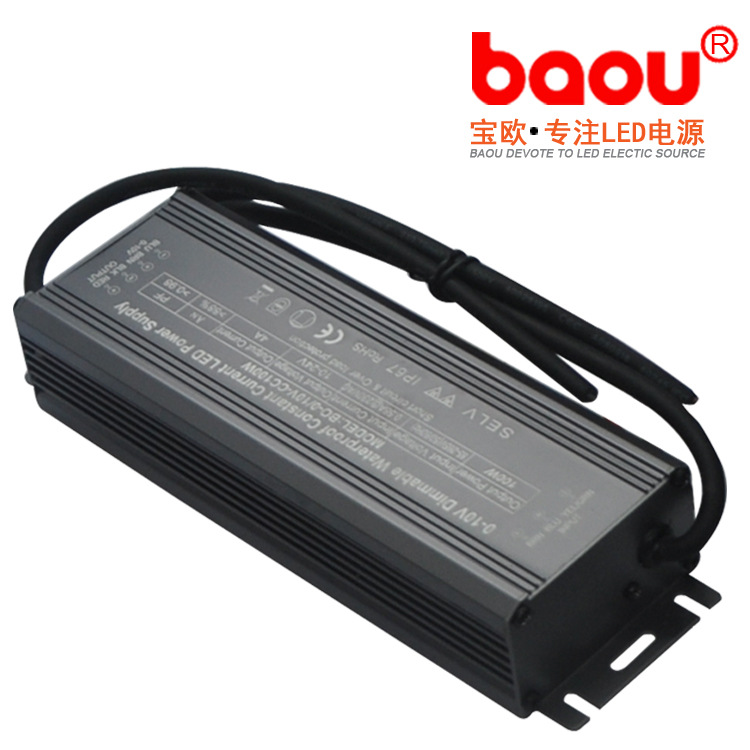 BAOU 0-10V Dali PWM dimming 20w-300w waterproof constant current LED driving power supply