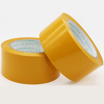 Yipinjiao Băng keo đóng thùng Chiều rộng Yipinjiao 4,5cm6cm băng đóng gói trong suốt bán buôn bao bì