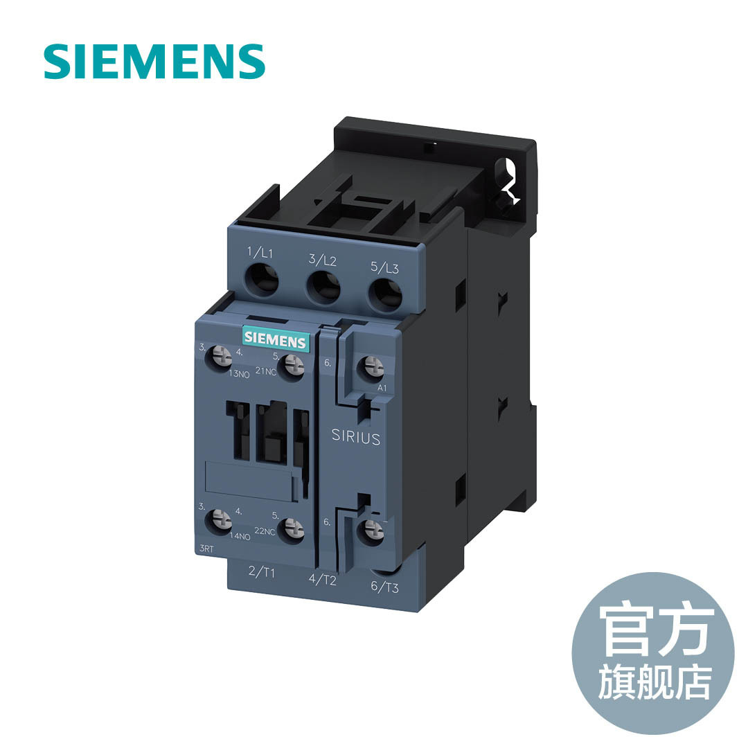 Siemens contactor, 12a, DC 110V, AC3 5.5kW, 3rt6024-1bf40
