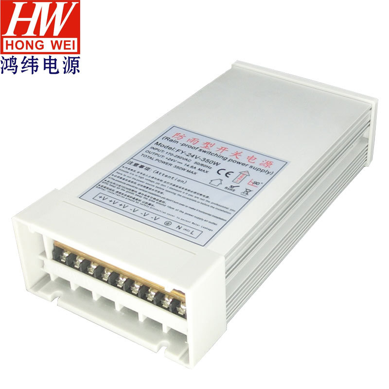 HONGWEI LED Waterproof driving power supply high power switching power supply 24v350w aluminum case