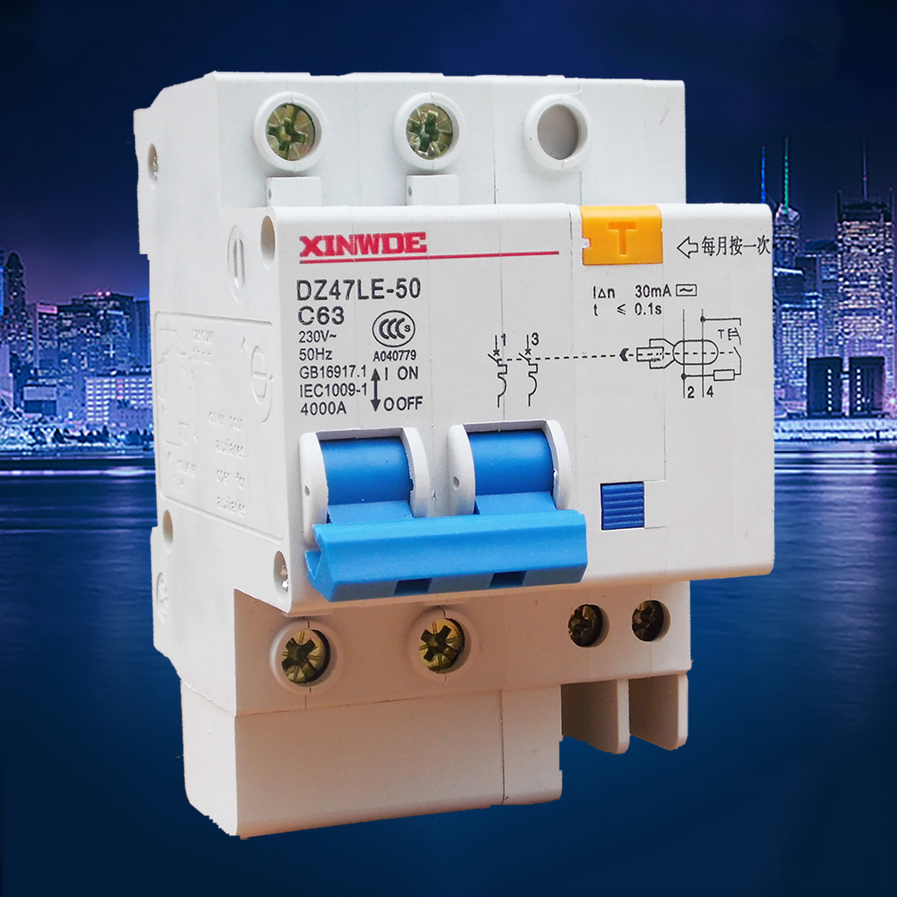 XINWDE Air switch dz47le-63 2p household small leakage protection circuit breaker 20A / 40A anti ele