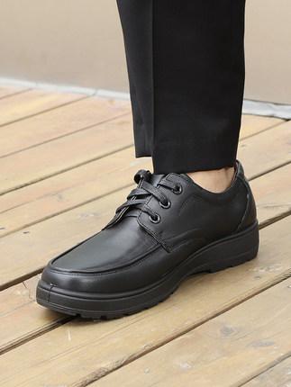 Shield Giày cách điện  King da giày lao động nam và nữ thợ điện giày cách nhiệt chống tĩnh điện thoá