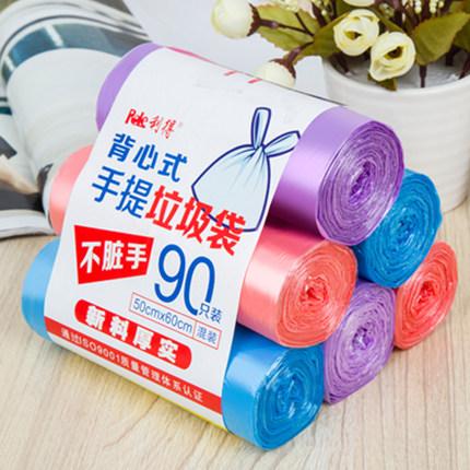 Túi xốp 2 quai  Túi rác lợi nhuận dày túi áo vest cầm tay lớn 50 * 60cm có thể được đặt 360 lần thùn