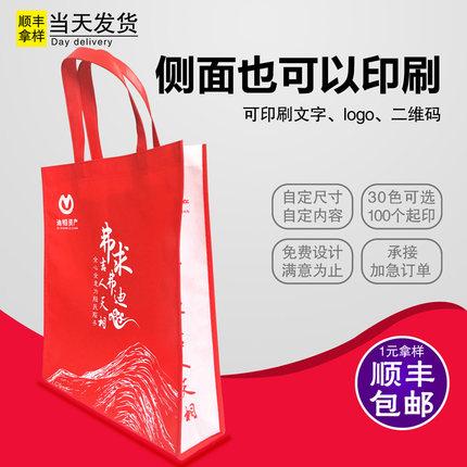 Túi vải không dệt  Túi vải không dệt tùy chỉnh túi xách bảo vệ môi trường túi mua sắm tùy chỉnh tại