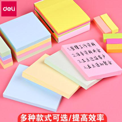 Deli Giấy note  tiện lợi nhãn dán học sinh dễ thương với nhãn dán ghi chú sáng tạo sổ ghi chép nhỏ c
