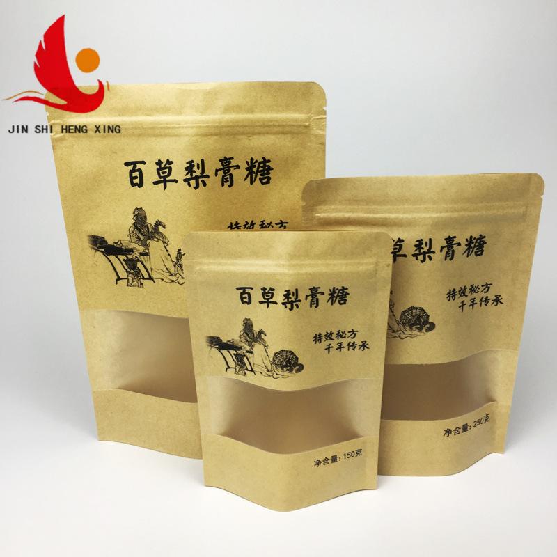 Spot kraft paper window opening self sealing bag general Baicao pear paste sugar packaging bag food