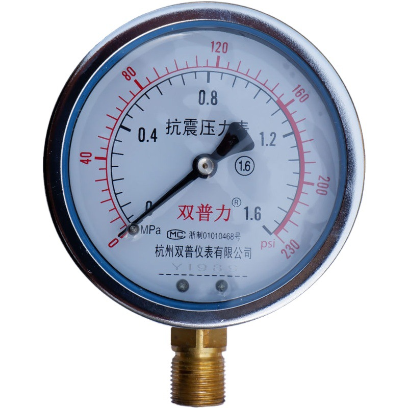 SHUANGPU YN100 shock proof pressure gauge glycerine gauge anti-corrosion shock proof pressure gauge
