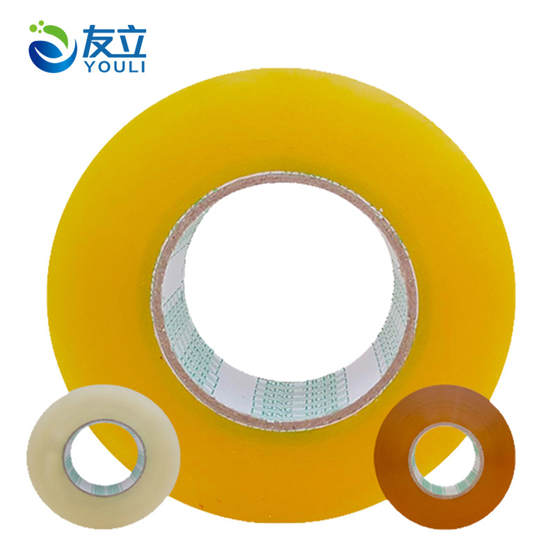 YOULI Transparent tape large roll box sealing tape wholesale 4.5cm Beige packing tape adhesive tape