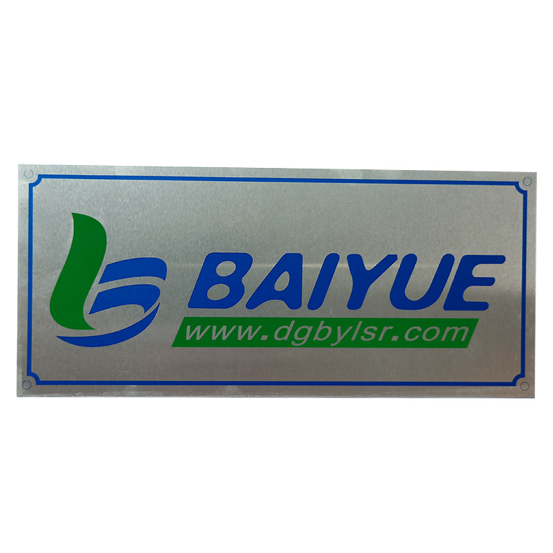 TAIBO Stainless steel corrosion signs, silk screen signboards, aluminum nameplates, customized coppe