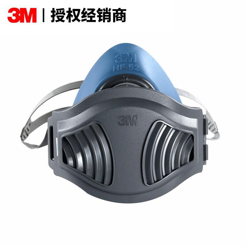 3M hf-52 silica gel dust mask