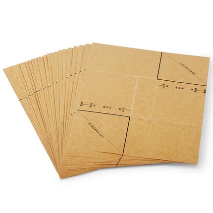 Thị trường Đồ dùng văn phòng Giấy góc chứng từ Deli 3481 150 Gói chứng từ bìa góc kế toán tài chính