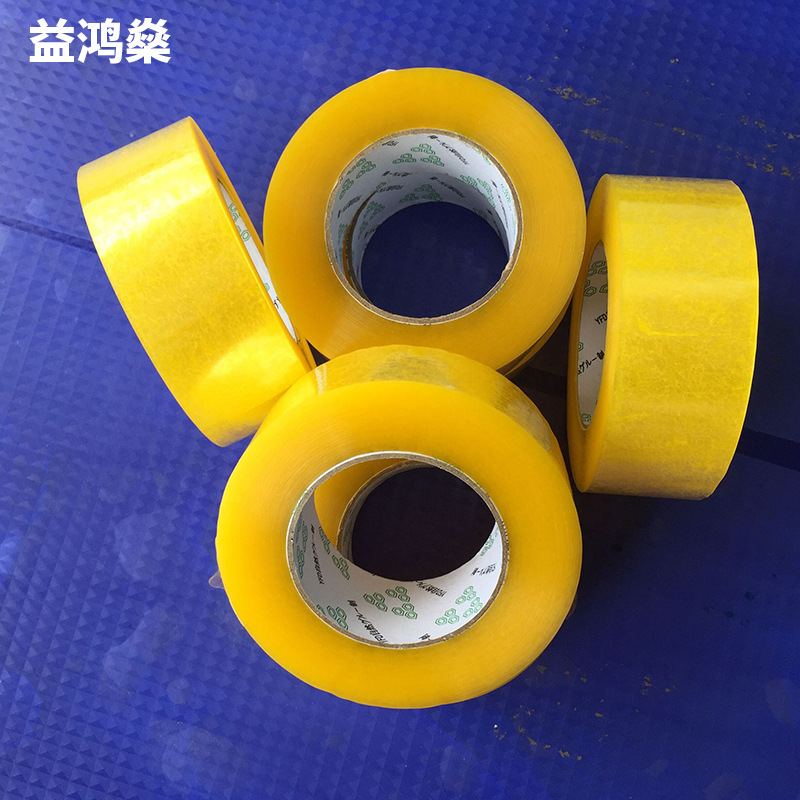Transparent sealing tape custom packaging sealing paper adhesive tape express packaging packaging pa