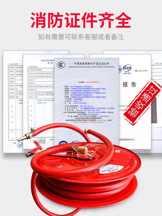Vòi nước chữa cháy  Vòi chữa cháy cuộn vòi chữa cháy thiết bị bàn xoay tự cứu hộ 20 mét ống 25 mét h