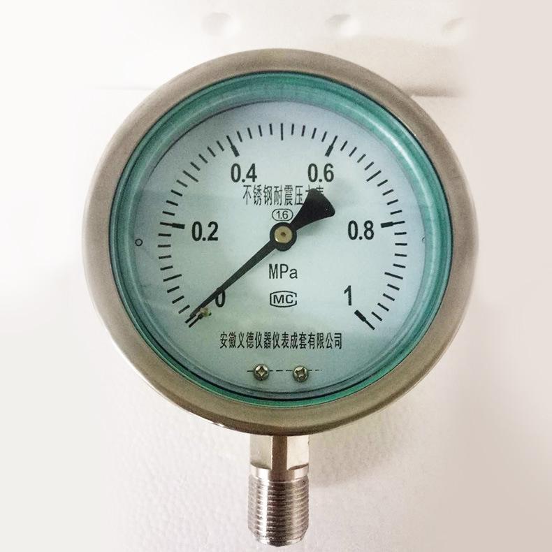 YIDE Shockproof stainless steel pressure gauge shockproof pressure instrument wholesale 304 stainles