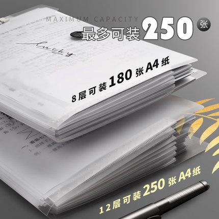 Kuai Liwen Bìa tài liệu cặp hồ sơ nhiều lớp học sinh sử dụng túi đựng hồ sơ dung lượng lớn nhiều lớp