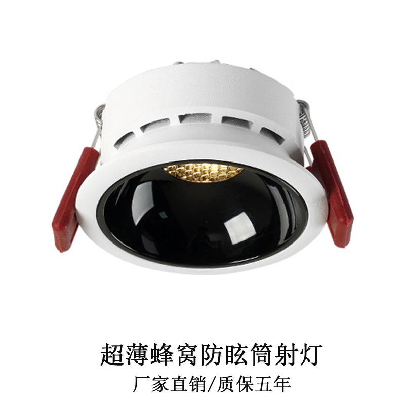 YUBAO Led anti glare ultra-thin downlight embedded cob ceiling lamp household hotel project wall was