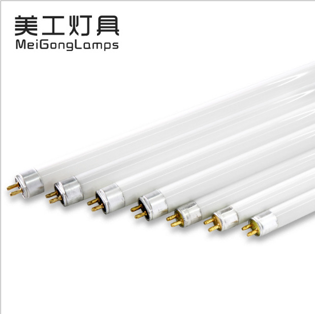 Integrated T4 fluorescent 22W fluorescent tube wholesale 1.2m split fluorescent tube aluminum plasti