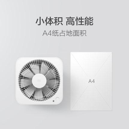 Máy lọc không khí Xiaomi Mijia 2S Khử trùng tại nhà Văn phòng .