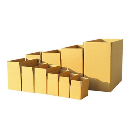 Thùng giấy  Toàn bộ túi hộp carton đóng gói Hộp carton bưu điện bán buôn hộp chuyển phát nhanh Taoba