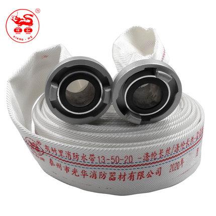 Vòi nước chữa cháy  Vòi chữa cháy tiêu chuẩn quốc gia 13-50-20 mét Vòi chữa cháy 25 mét ống nước 2 i