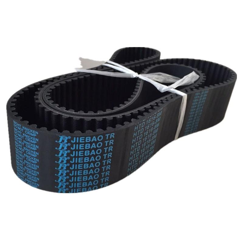 JIEBAO 8m384 48 teeth rubber industrial belt wear resistance, oil resistance, heat resistance and lo