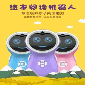 Rôbôt  / Người máy Máy nhận dạng giọng nói WIF, máy dạy trẻ em