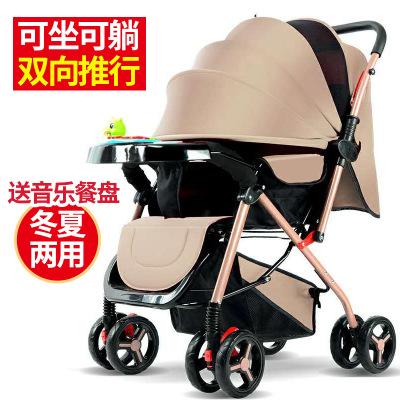 Xe đẩy trẻ em 602B có thể ngồi và nằm thoải mái .