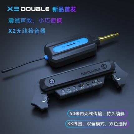 DOUBLE Thiết bị loa Moniter Debo X2 Guitar không dây Pickup Bluetooth Free Hole Hộp điện dân gian Kế