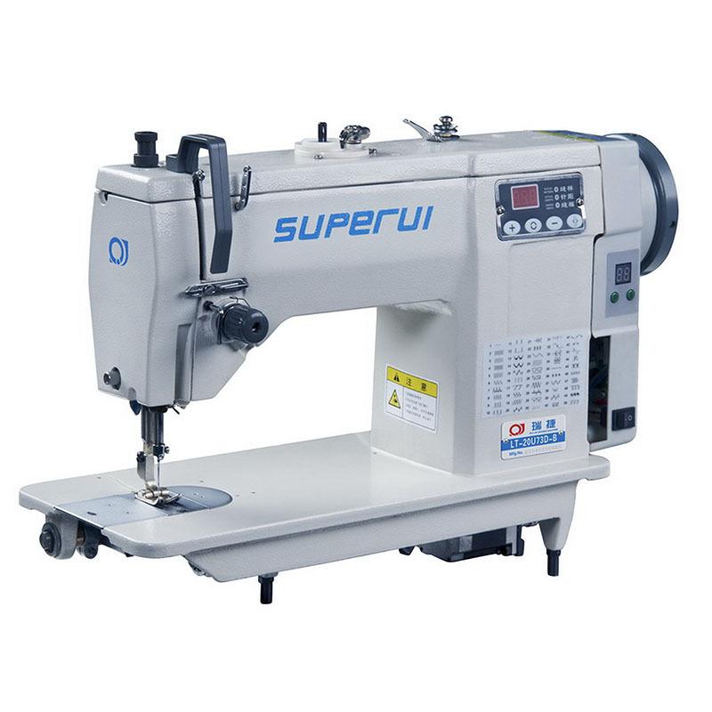 SUPERUI 20u73d-b automatic reverse sewing zigzag sewing machine