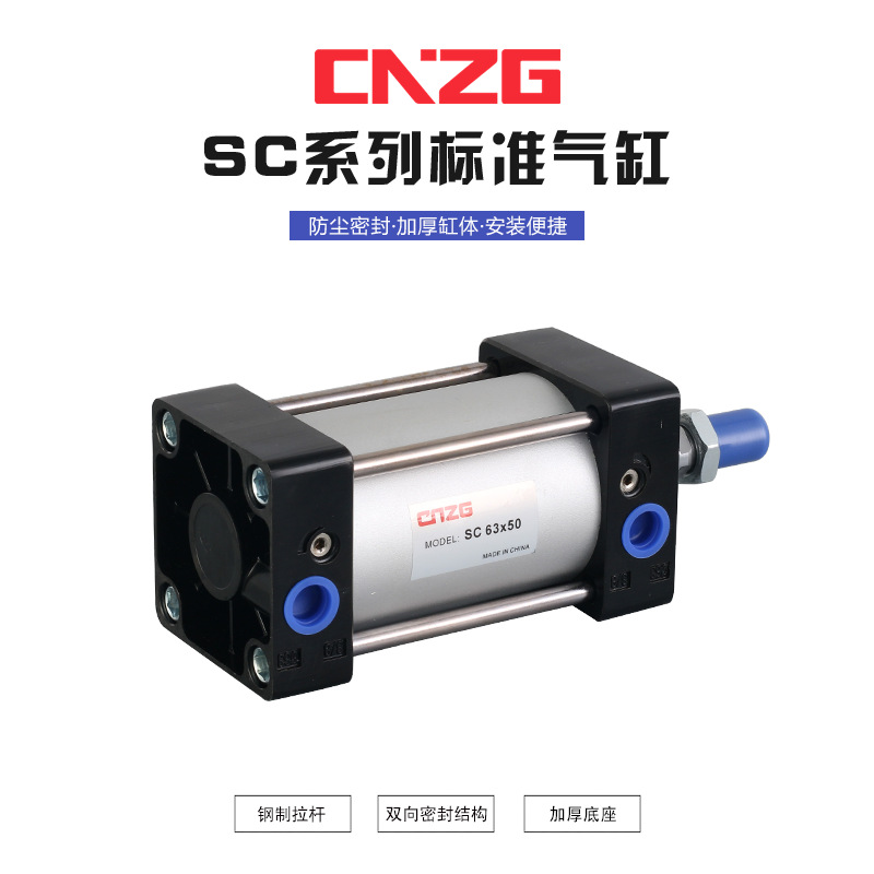 CNZG Yadeke standard cylinder sc80 * 100 / 200 / 300 / high quality rod cylinder aluminum alloy adju