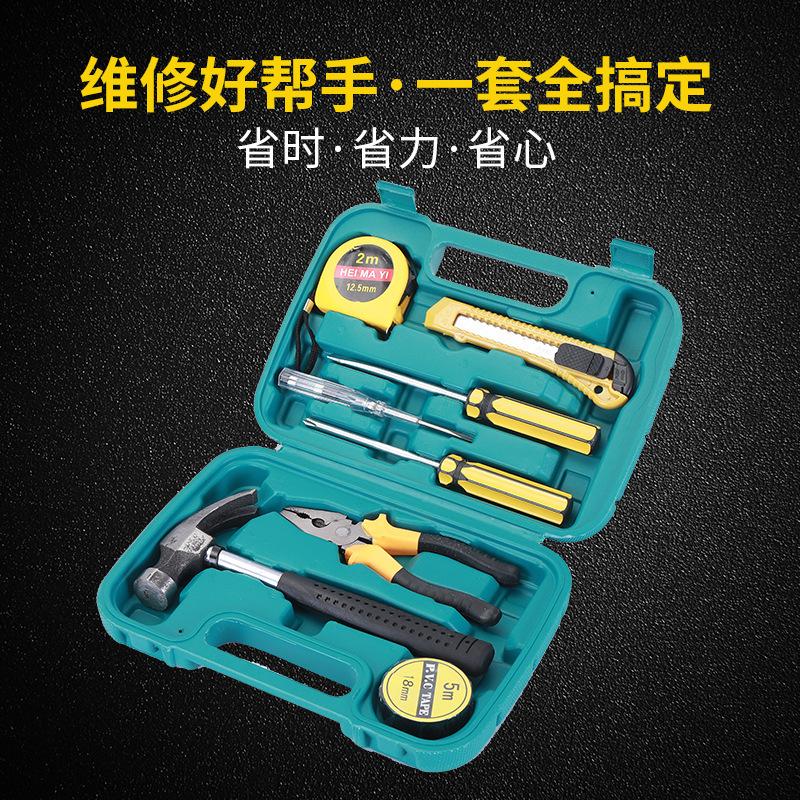 YALIBAO 9-piece household car insurance gift set hardware toolbox Maintenance Kit