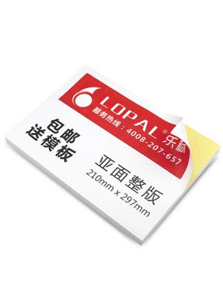 Tem dán in mã vạch  Le tiêu chuẩn A4 giấy in tự dính giấy nhãn giấy trống cắt bên trong mờ mờ mờ tự