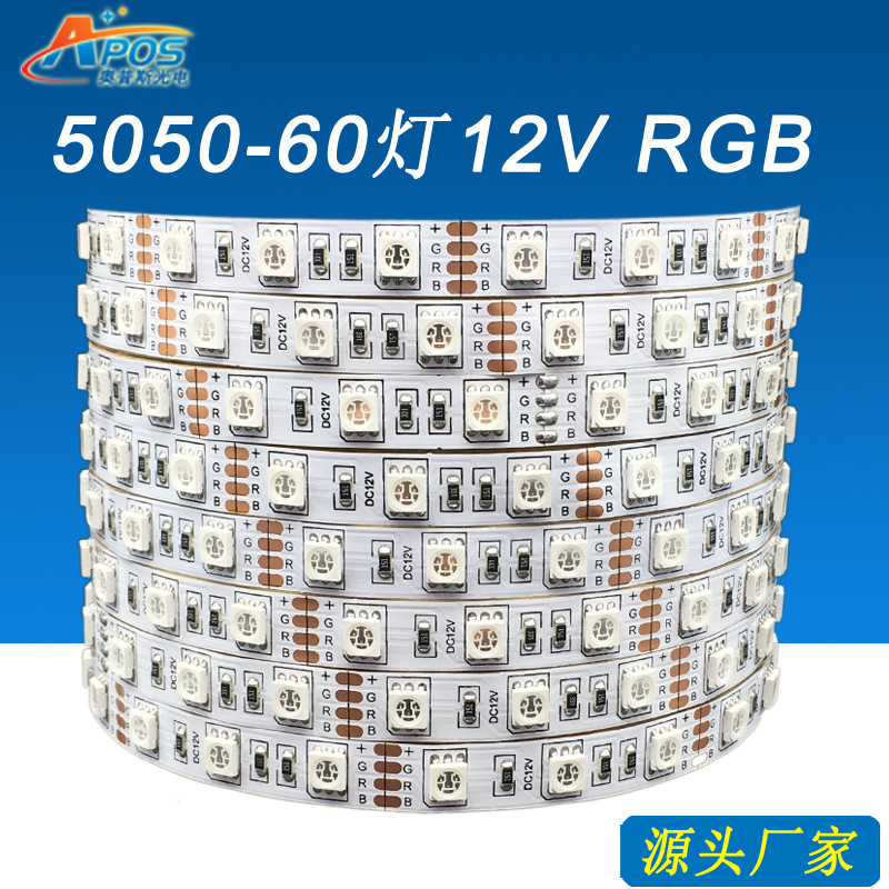 GUMAO 12V low voltage LED lamp with 5050 lamp, 60 lamp beads, flexible light bar, colorful RGB packa